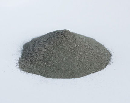 Scandium Metal Powder